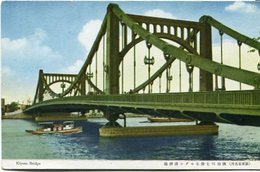 KIYOSU BRIDGE - TOKYO, JAPON. POSTALE CPA CIRCA 1930's NON CIRCULE- LILHU - Tokyo