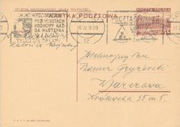 KATOWICE  - 1938 ,  Druckvermerk:  X-1938  -  Karta Pocztowa  Nach Warszawa - Ganzsachen