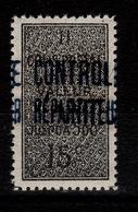 Algerie - Colis Postaux N** Luxe YV 8a (type VIII) - Algérie (1924-1962)