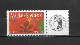 France  2004 Neuf **  Feuillet De 5  Timbres  3723A    Logo  Ceres -  Meilleurs Voeux -  ( Gomme Brillante ) - Personalisiert