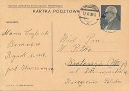 BRWINOW -  1939 ,  Druckvermerk:  VI-1938  -  Karta Pocztowa  Nach Krotoszyn - Ganzsachen