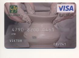 Credit Card Pottery Art Pot Bankcard Oschadbank Bank UKRAINE VISA Expired - Geldkarten (Ablauf Min. 10 Jahre)