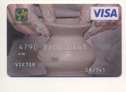 Credit Card Pottery Art Pot Bankcard Oschadbank Bank UKRAINE VISA Expired - Carte Di Credito (scadenza Min. 10 Anni)