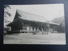 19924)  JAPAN CHIOIN TEMPLE KYOTO NON VIAGGIATA - Kyoto