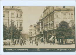 U6479/ Sofia  Rue Targovska  Bulgarien Foto Ak 1927  - Bulgarien