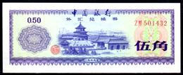 Cina-011 - 50 Fen - Cina