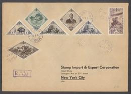 Tannu Tuva. 1937 (12 Feb). Kizil - USA, NYC (14-15 March). Reg Multifkd Env Wit Arrival Cachet Several US Transits. Genu - Tuva