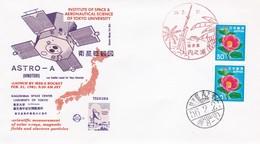 ASTRO - A, Institute Of Space & Aeronautical Science Of Tokio University, 21 Feb 1981 - FDC & Commemorrativi