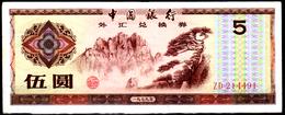 Cina-013 - 5 Yuan - Cina