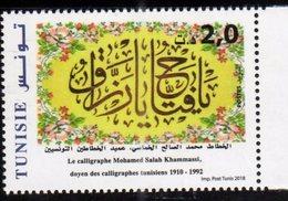 TUNISIA, 2018, MNH, FAMOUS CALLIGRAPHERS, MOHAMAD SALAH KHAMMASSI,,1v - Art
