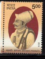 INDIA, 2019, MNH, RELIGION TEACHERS, PHILOSOPHERS, MAHAMATI PRANNATH,1v - Religions