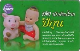 Thailand Phonecard TOT New Nr.058 Chin. Horoskop Zodiac - Thaïland