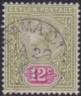 Ceylon     .     SG      .   260      .      O    .   Cancelled    .    /    .   Gebruikt - Ceylon (...-1947)