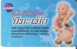 Thailand Phonecard TOT New Nr. 148  Horoskop Zodiak - Thaïland