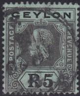 Ceylon     .     SG      .   317        .      O    .   Cancelled    .    /    .   Gebruikt - Ceylon (...-1947)