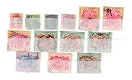 Inde Anglaise Belle Petite Collection D'anciens 1854/1909. Bonnes Valeurs. B/TB. A Saisir! - Inde (...-1947)