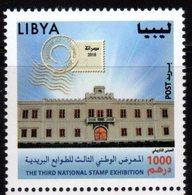 LIBYA, 2018, MNH, STAMP FAIR, 1v - Philatelic Exhibitions