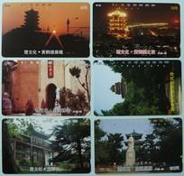 CHINA - Tamura - Hubei - J1 - 7 To 12 - Set Of 4 - Used - Chine