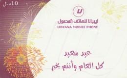PREPAID PHONE CARD LIBIA (E43.17.2 - Libia
