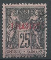 Lot N°48417  LEVANT N°4, Oblit Cachet à Date De BEYROUTH (SYRIE) - Levant (1885-1946)