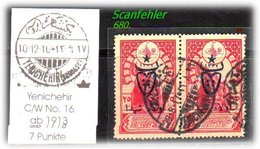 EARLY OTTOMAN SPECIALIZED FOR SPECIALIST, SEE....Stempel - YENICHEHIR - 1858-1921 Empire Ottoman