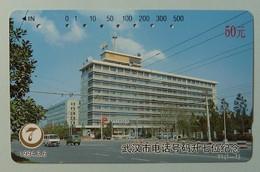CHINA - Tamura - Hubei - T1 - 18 - Set Of 1 - Used - Chine