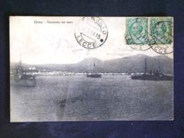LAZIO -LATINA -ELENA -F.P. LOTTO N°154 - Latina