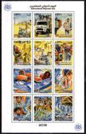 18-12-2018; Internationaler Tag Der Migranten; Kleinbogen 12 Marken, Postfrisch, Los 51210 - Libye