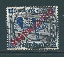 Saar MiNr. D 5 Vollstempel   (0153) - 1920-35 Société Des Nations