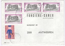 1975 Enveloppe Van Eupen Naar CAMER Antwerpen  -  4 X 3  Fr Aulne + 1 Fr Jeugdfilatelie - Belgique