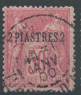 Lot N°48422  LEVANT N°5, Oblit Cachet à Date De TURQUIE D'ASIE - Oblitérés
