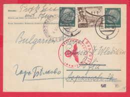 240566 / 1940 POST STATIONERY , 6+3+6 Pf. WW2 Censorship KIEL - SOFIA - BELOVO T. Pazardzhik BULGARIA , Germany - Germany