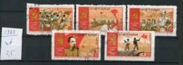 265095 VIETNAM 1980 Year Used Stamps PROPAGANDA - Viêt-Nam