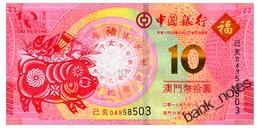 MACAO 10 PATACAS 2019 BOC PIG Pick New Unc - Macau