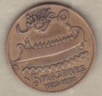 ETAT DU GRAND LIBAN. 5 PIASTRES 1925 - Liban