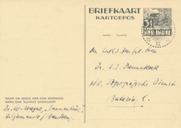 Nederlands Indië - 1941 - 3,5 Cent Karbouwen, Briefkaart G68 Van LB OEDJOENGBROENG Naar Batavia - Indes Néerlandaises