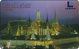 Thailand Phonecard What Prae Keo 300 Baht  Lenso Nr. 249 - Thaïland