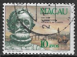 Macao Macau – 1981 Camoes Centenary 10 Avos - Macao