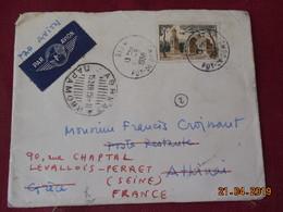 Lettre De 1958 à Destination D' Athenes - Marcophilie (Lettres)