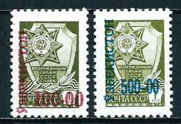 Uzbekistán Nº 24/5 (sobrecarga) Nuevo - Uzbekistán
