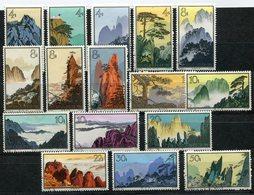 CHINE N°1501/1516 OBLITERES LA PLUPART AVEC GOMME PAYSAGES DU HOUANGSHAN - 1949 - ... République Populaire
