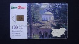 Bulgaria - 1999 - Col:BG-FON-C-0043 - Used - Look Scans - Bulgarien