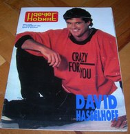 David Hasselhoff - DECJE NOVINE Yugoslavian November 1990 VERY RARE - Books, Magazines, Comics
