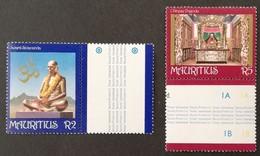 MAURITIUS 1981 World Tamil Culture Conference LOT - Mauritius (1968-...)