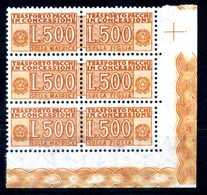 1955-81 REP. IT. PACCHI CONCESSIONE N.19 MNH ** BLOCCO - 6. 1946-.. Repubblica