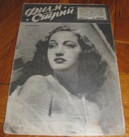 Dorothy Lamour Anthony Steel FILM STRIP Yugo May 1954 EXTREMELY RARE - Books, Magazines, Comics