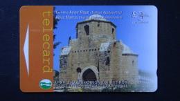 Cyprus - 1997 - Col:25CYPP (0) - Used - Look Scans - Zypern