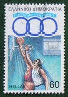 60 Dr Mediterrainean Games Sport Basketball 1991 Mi 1782 Y&T 1770 Used Gebruikt Oblitere HELLAS GRIECHENLAND GREECE - Griechenland