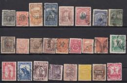 Peru Lot De 25 Timbres - Pérou