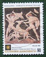 90 Dr Macedonian Treasures 1992 Mi 1809 Y&T - Used Gebruikt Oblitere HELLAS GRIECHENLAND GREECE - Griechenland